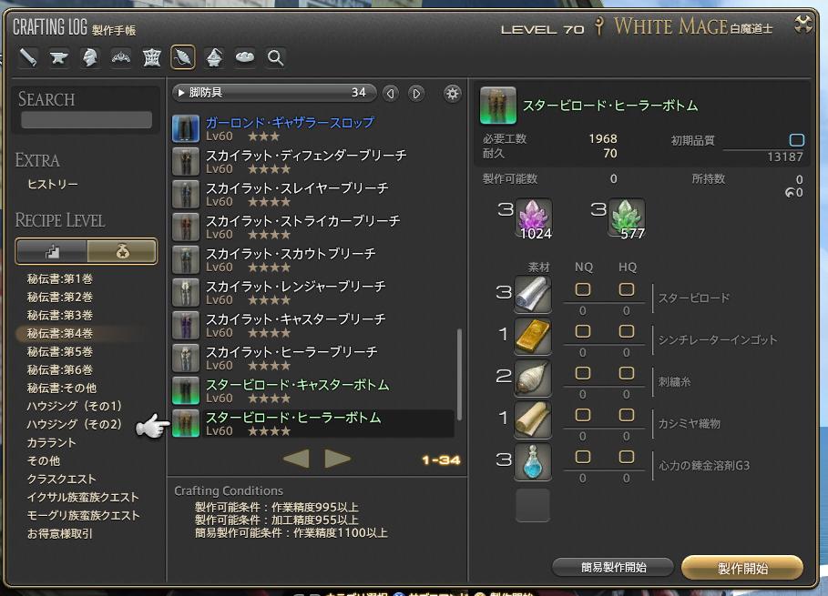 ff14_kimmy-kimio_001414_5