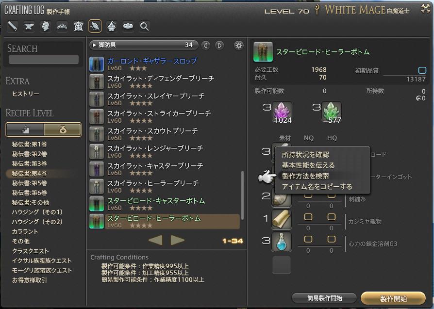 ff14_kimmy-kimio_001414_6