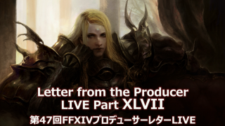 ff14_kimmy-kimio_47thpll_main