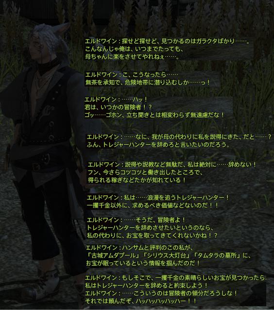 ff14_kimmy-kimio_152125_4